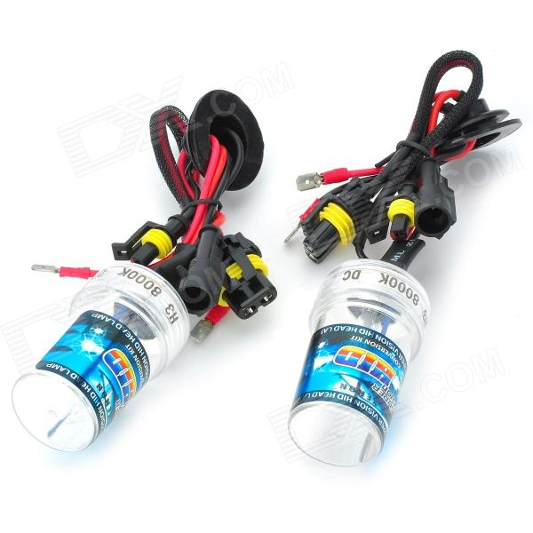 SENCART H3 35W 2800lm 8000K Cambridge Blue Car HID Headlamps (18~32V / Pair) cambridge young learners english flyers 5 answer booklet