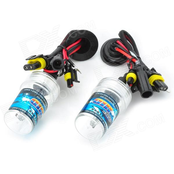 SENCART 881 / 880 55W 4500lm 4300K Shadow Yellow Car HID Headlamps (9~16V / Pair) stands a shadow