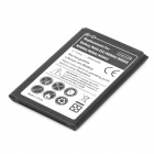 "Replacement ""3800mAh"" Dual Core Battery for Samsung N9000 / N9005 / N900A / N9002 - Black"