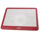 "Weifeng HH-005 USB 2.0 Cooling Pad 3-Fan Cooler w/ 4-LED for 15"" Laptop Notebook - Red"
