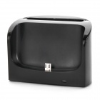 Sofa Style 5V 1000mAh Charging Dock Station for Samsung i9500 w/ Micro USB Cable - Black