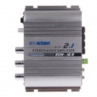 SUOER SON-169 300W Multifunction Stereo Car Audio Power Amplifier - Silver