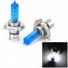 H4-4500K H4 55W 4500K 130lm White Halogen Headlamps - Blue + Silver (DC 12V / 2PCS)