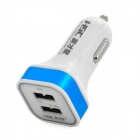 Dual USB Car Cigarette Powered Charger (DC 12~24V)
