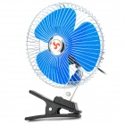 "Portable 8"" Car Cigarette Lighter Powered Clamp / Hanger Mount Oscillating Fan - Blue + Silver"