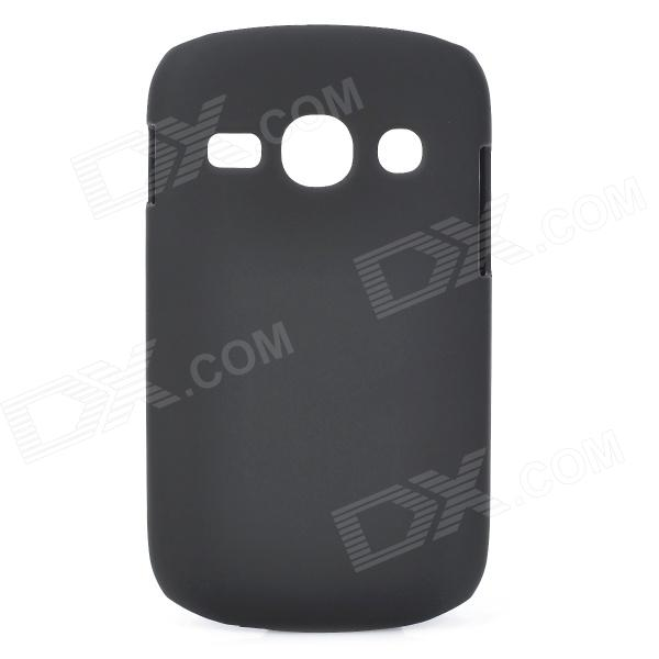 Simple Plain Matte ABS Back Case for Samsung Galaxy Fame / S6810 / S6812 - Black