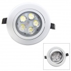 Cnlight CNEISD0501WW 5W 300lm 3500K LED Warm White Deckenleuchte / Spotlight - White (85 ~ 265V)
