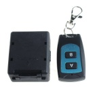 12V 2-CH Multifunctional Wireless Switch for RC Door / Window / Industrial Control + More - Black