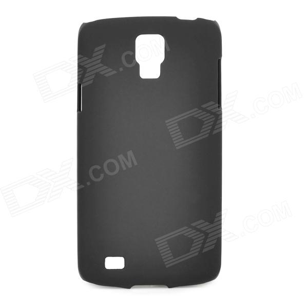 Stylish Protective Frosted ABS Back Case for Samsung Galaxy S4 Active i9295 / i537 - Black