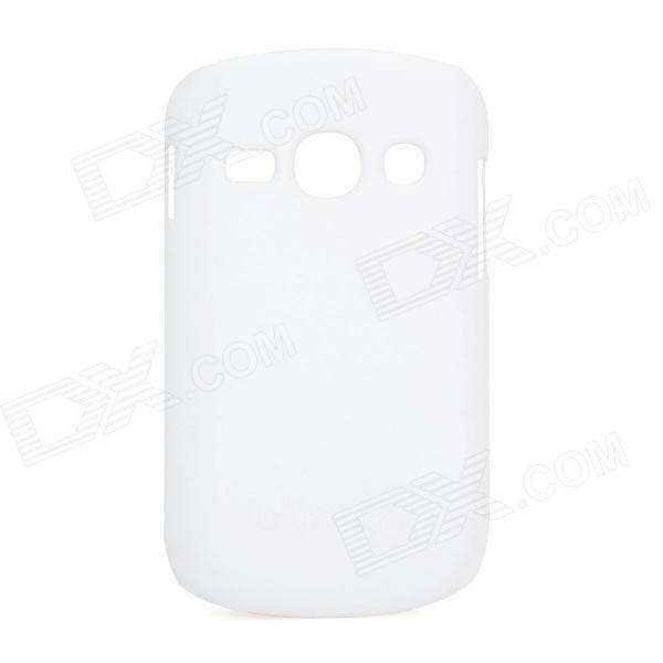 Protective Frosted ABS Back Case for Samsung Galaxy Fame S6810 / S6812 - White mesh protective abs back case for samsung galaxy mini s5570 white