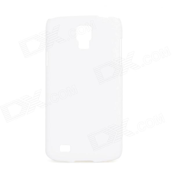 Stylish Protective Frosted Plastic Back Case for Samsung Galaxy S4 Active i9295 / i537 - White