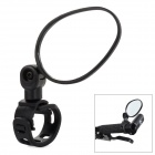 OQsport 305D Quick Release Flexible Bicycle Rearview Mirror - Black