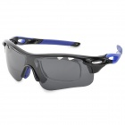 CARSHIRO AT9559 Outdoor Sports Riding UV400 Protection Sunglasses - Black + Blue