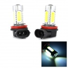 H8 11W 350lm 6500K 1-CREE XP-E + 4-LED White Car Foglight - Silver + Black + Yellow (2 PCS / 12~24V)
