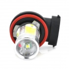 H8 11W 350lm 6500K coche blanco Foglight w / 1-CREE XP-E + 4-LED (2 PCS / 12 ~ 24V)