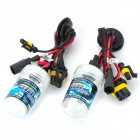 SENCART H1 35W 2800lm 6000K Blue White Car HID Headlamps (9~16V / Pair)