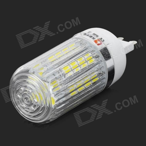 LEXING LX-YMD-074 3.5w 300lm 7000k G9 White Light 5050-SMD Corn Lamp - White + Silver (220~240V)