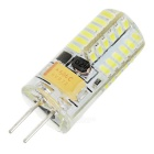 G4 1.68W 130lm 6500K 48-3014 SMD Cold White Light Car Side Bulb