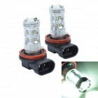 CHEERLINK 9006-H10W 9006 50W 1200lm 10-LED White Light Car Fog Light - Black + Silver (12V / 2 PCS)