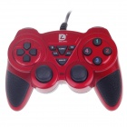 DILONG PU305 Wired Single Dual Vibration USB Game Joystick Controller for PC - Red + Black