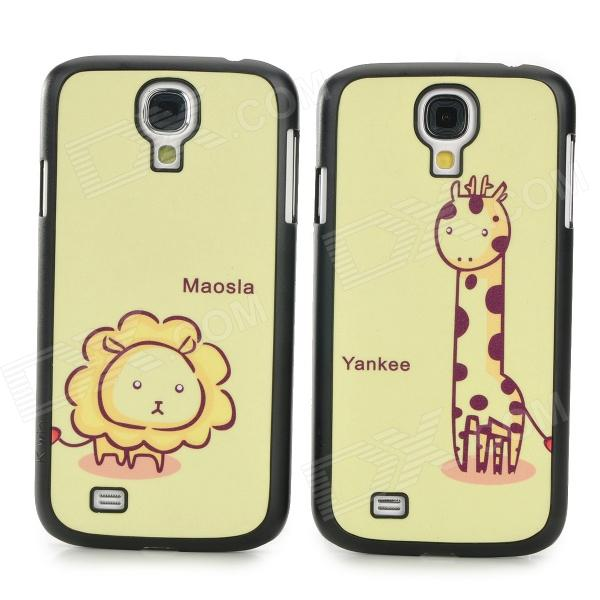 Couples Giraffe & Lion Style Protective Back Case for Samsung Galaxy S4 - Yellow + Black (2 PCS) leopard print pattern protective plastic case w tail for samsung galaxy s4 i9500 black yellow