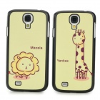 Couples Giraffe & Lion Style Protective Back Case for Samsung Galaxy S4 - Yellow + Black (2 PCS)
