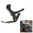 Boston Steel Guitar Capo for 6-String Guitar
