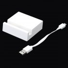 Stylish Charging Docking Station w/ USB Cable for Sony L39h - White