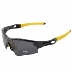 CARSHIRO 9183 UV400 Protection Resin Lens Polarized Sunglasses for Men - Black + Yellow