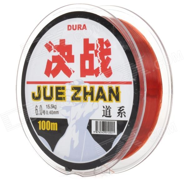 0.4mm Super Rally Nylon Fishing Wire - Red (100m)