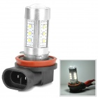 HUAJIAN H8 15W 700lm 6500K SAMSUNG 2323 SMD LED White Light Car Headlamp - Silver (10~30V)