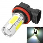 HJ YHJ16W-H8 H8 16W 900lm 6500K 2-CREE XP-E + 4-COB LED White Light Car LED Bulb - Silver (10~30V)