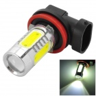 HJ YHJ16W-H11 H11 16W 900lm 6500K 2-Cree XP-E + 4-COB LED White Light Car Headlamp - Silver (10~30V)