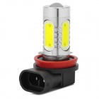 HJ YHJ16W-H11 H11 16W 900lm 6500K White Car Headlamp w/ 2-Cree XP-E + 4-COB LED - Silver (10~30V)