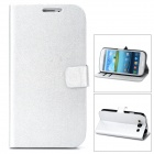 Protective PU Leather Case w/ Stand for Samsung Galaxy S3 / i9300 - Silver