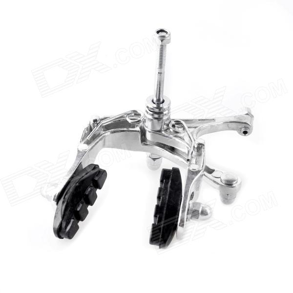 S50-25 Stainless Steel Bicycle Side-pull Caliper Brake - Silver