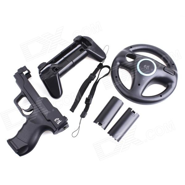 e-J YX-16 Vibration Holster + Steer Wheel + Scalable Handle Grip + Handle Battery Cover Set for Wii