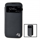 Wireless Charger Receiver Protective Case Cover w/ Visual Window for Samsung Galaxy S4 i9500 - Black