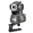KNK KNK-380 0.3MP CMOS IR Night Vision WiFi IP Camera w/ Free DDNS