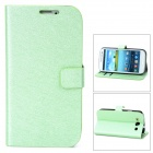 Protective PU Leather Case w/ Stand for Samsung Galaxy S3 / i9300 - Green