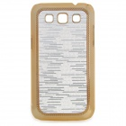 Elegant Protective Plastic Back Case for Samsung i8552 - Silver + Golden