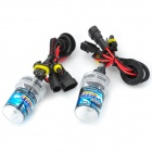 SENCART 9005 / H10 / HB3 / P20D / PY20D 35W 2800lm 6000K Blue White Car HID Headlamps - Black (2PCS)