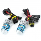 SENCART 9006 / HB4 / P22D 35W 2800lm 6000K Blue White Car HID Headlamps - Black + Transparent (2PCS)