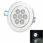 HESION HS02007 7W 730lm 6000K LED White Ceiling Light - Silver (85~265V)