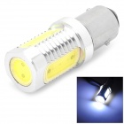 LD LD-1157C-6W 1157 6W 300lm 6500K 12-LED White COB Car Reversing Lamp - Silver + Yellow (10~13.6V)