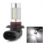 9005 15W 70lm 6500K 15-2323 SMD LED White Light Car Headlamp - Silver + Black (10~30V)