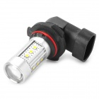 9006 15W 700lm 6500K 15-2323 Phare SMD LED White Light Car - Argent + Noir (10 ~ 30V)
