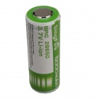 SingFire SF-B65W 3.7V 26650 5000mAh Li-ion Protected Battery (2 PCS)