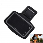 HH-013 Sports Gym Armband Case for Samsung Galaxy Note II N7100 / i9200 - Black