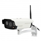 MEIEGO IP-705MW H.264 720P P2P 1.0MP CMOS IP Camera w/ IR-Cut / ONVIF / Wi-Fi / 2-LED Night Vision